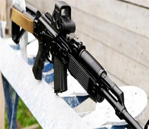 strelba-iz-karabina-vepr